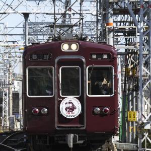 【TIMEMACHINE-030-】日本初のローレル賞を受賞した阪急2300系