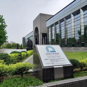 福岡市博物館 特別展 ミイラ「永遠の命」を求めて