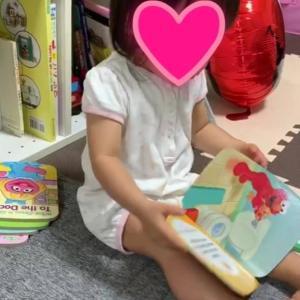 英語講師が多読英語絵本をオススメする理由!