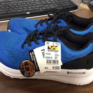 WORKMANハイバウンスドリブンソール |履くだけで前に進む靴 1900円