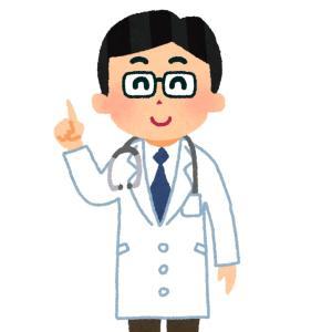 【医師】女医ママが医師になっておもったこと。