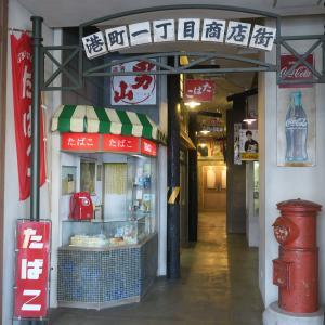 キューティー吉本おすすめのショップサイト 専門店街