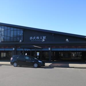 西武秩父駅から秩父鉄道の御花畑駅に乗り換える