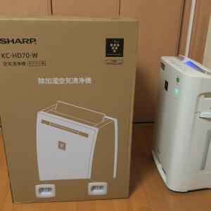 製品レビュー:SHARP KC-HD70-W プラズマクラスターイオン 除加湿空気清浄機