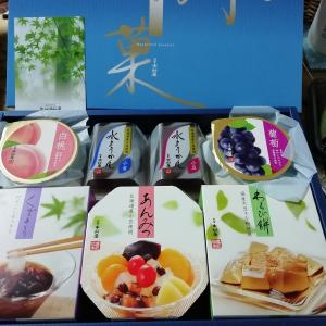 中村屋から株主優待のお菓子が届きましたので、ご紹介致します。