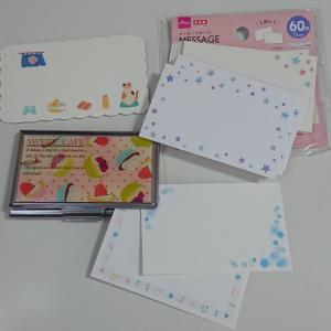 メッセージカードを栞にする