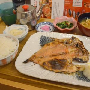 世界ごはんたべ記#79 京都の干物レストラン「ヒモノ照ラス」