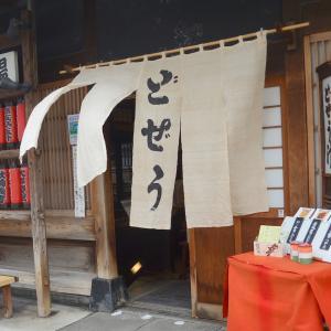 世界ごはんたべ記#81 東京のどじょう料理屋「駒形どぜう・浅草本店」