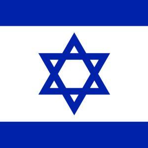 イスラエルの基本が学べる15記事