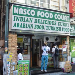 世界ごはんたべ記#92 東京のインドアラブトルコ食堂「ナスコフードコート」