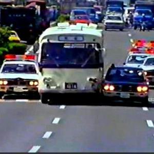 放送から40年「西部警察」第88話バスジャック 東京都心でカースタント爆破