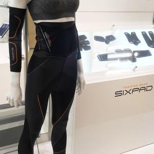 洗濯OK!ジェルシート不要のSIXPAD(シックスパッド)Powersuit Lite(パワースーツライト)が新商品として発売!お腹周りの腹筋・太もも、ヒップをトレーニング!