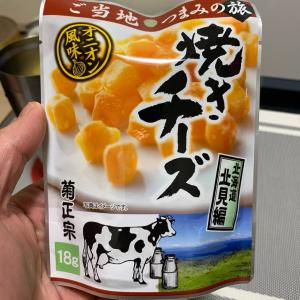 セブンイレブンで見つけた菊正宗のオニオン焼きチーズが…