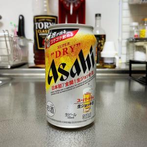 缶に泡立つ仕組みがある生ジョッキ缶に、普通の缶ビールを注いだら泡立つのかやってみた。