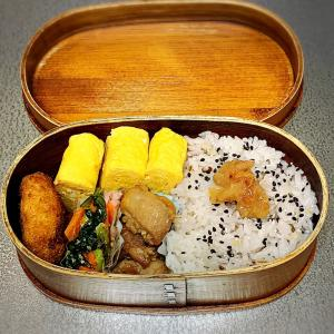 【ダイエット】白米を冷やして食べると太りにくくなる理由。