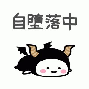 ワクチン副反応☆