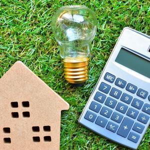 オール電化とガス併用の光熱費比較(賃貸物件)