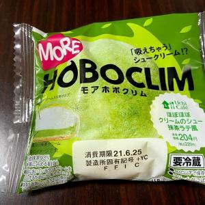 吸うシュークリーム、モアホボクリムを食べてみた【ローソン新商品】