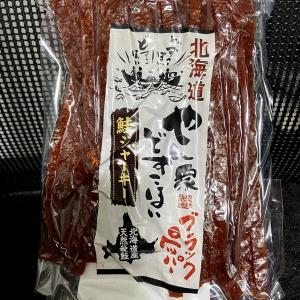Amazonで鮭ジャーキーを買っ(てもらっ)たので食べてみる【北海道 やん衆どすこほい 鮭ジャーキー】
