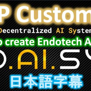 for D.AI.SY VIP Customer How to create Endotech Account【日本語字幕】ティア10まで購入したDAISY会員の為のエンドテックアカウント開設方法