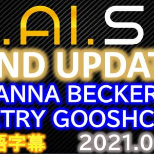 d.ai.sy DAISY FUND UPDATES with DR ANNA BECKER and DMITRY GOOSHCHIN 202104018【日本語字幕】