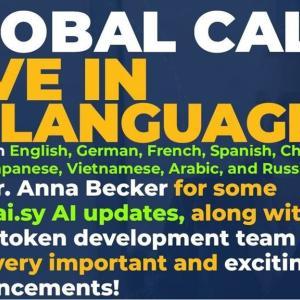 デージートークン Daisy Global CALL With Dr  Anna Becher August 3 日本語通訳
