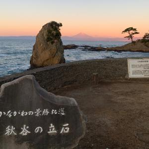 おすすめ三浦半島無料オートキャンプ場 秋谷・立石海岸
