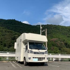 道の駅「清川」 夢の車中泊の実現