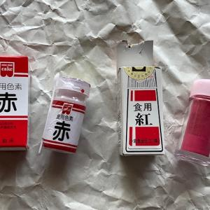 ソックヤーンの手染め、赤色の食紅(食用色素)の染め比べをしました。
