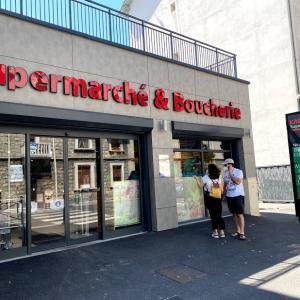 🇫🇷アンヌマスにある安くて美味しいお肉屋さん「Karatas Süpermarché Boucherie」