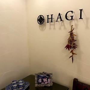 🇯🇵福島県いわき市にある驚愕・感動・尊敬のフレンチ「HAGI」