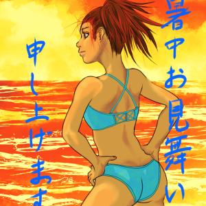 暑中お見舞い申し上げます・・・と、塗り絵。