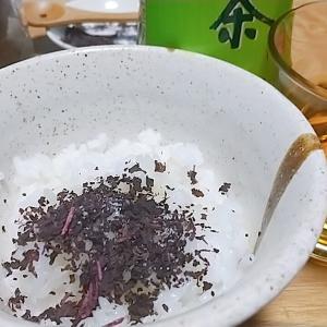 赤紫蘇ジュースの搾りかすで自家製ゆかりを作ってみた本音