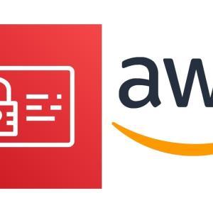 【AWS】EC2からS3を利用するためのIAMロールを作成
