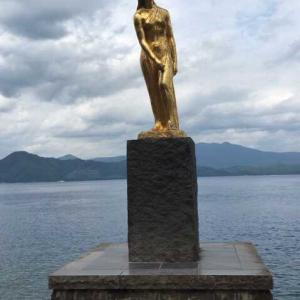 台湾と日本の縁  秋田県田沢湖編
