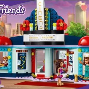 LEGO 41448 またシール折れ曲がり ハートレイクシティの映画館