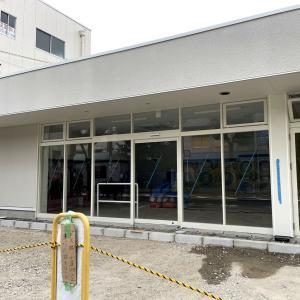 豊野町にコインランドリーが開店するみたい。店舗3戸のうちの1つ