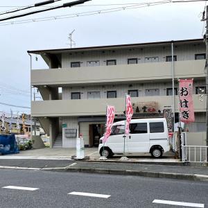 【枚方】香里ヶ丘で長い間営業していた和菓子店「十進堂」が閉店するみたい