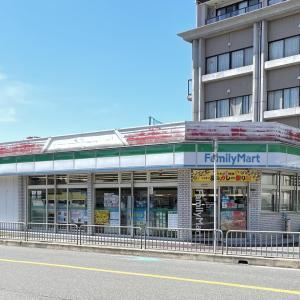 川勝町のファミリーマートが7月31日で閉店