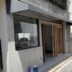 早子町に「SANPA食堂」が開店予定。八坂町の「ACE Bar」の移転