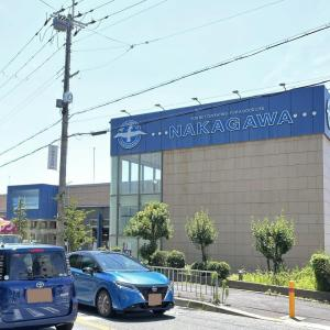 東香里の「スーパーストアナカガワ」の店内にある三菱UFJ銀行ATMが8月2日で営業終了