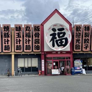石津元町の「丸福ラーメン」で「お祈りメール3通で替え玉無料」というイベントやってる