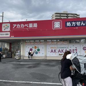 【守口】佐太東町のアカカベの敷地内に「鶏笑」の出店計画。寝屋川にもある唐揚げ専門店