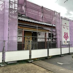 大利神社の社務所が建て替え工事中。老朽化のため