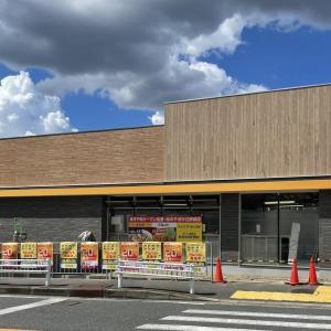 【四條畷】忍ヶ丘駅近くに「松屋・松のや」が建設中。8月下旬オープンへ