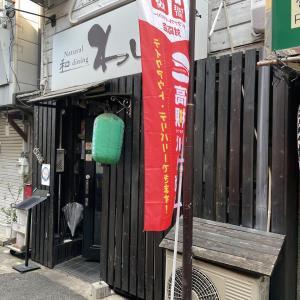 香南横丁に「高槻バーガー」が開店。「Natural 和dining わしん」の中で営業している形