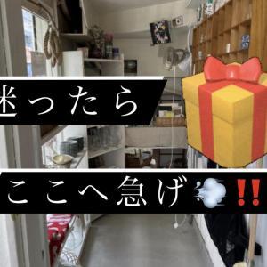 「敬老の日のプレゼント買うの忘れた」。そんな時にオススメなお店が、東大利町にありました【コラボ】