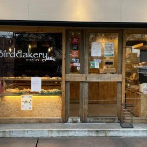 香里南之町の「バードベーカリー」が9月28日で閉店すると発表。2018年に開店したもちもち玄米パンのお店