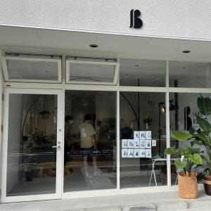 豊野町に「イーレブルーメン」がグランドオープン。花一本だけでも気軽に買えるお花屋さん