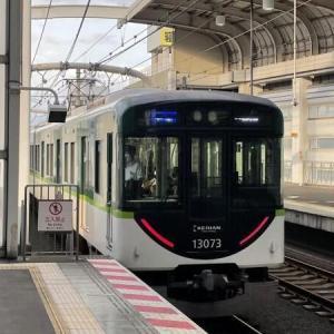 京阪電車が「列車走行位置」情報の提供を開始するみたい。どの電車がどこを走っているのかなどが分かるシステム